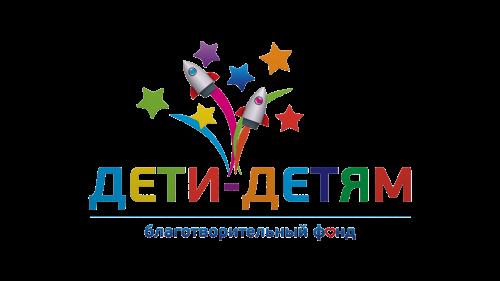 Благотворительный фонд «ДЕТИ-ДЕТЯМ»
