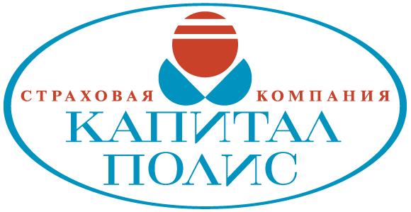 ЗАО СК «КАПИТАЛ-ПОЛИС»