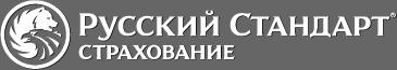 ЗАО «Русский Стандарт Страхование»