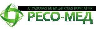 ООО «СМК РЕСО-Мед»