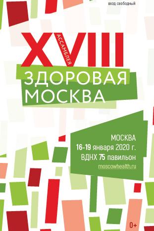 Платный больничный лист в Москве Марьино официально в поликлинике с подтверждением